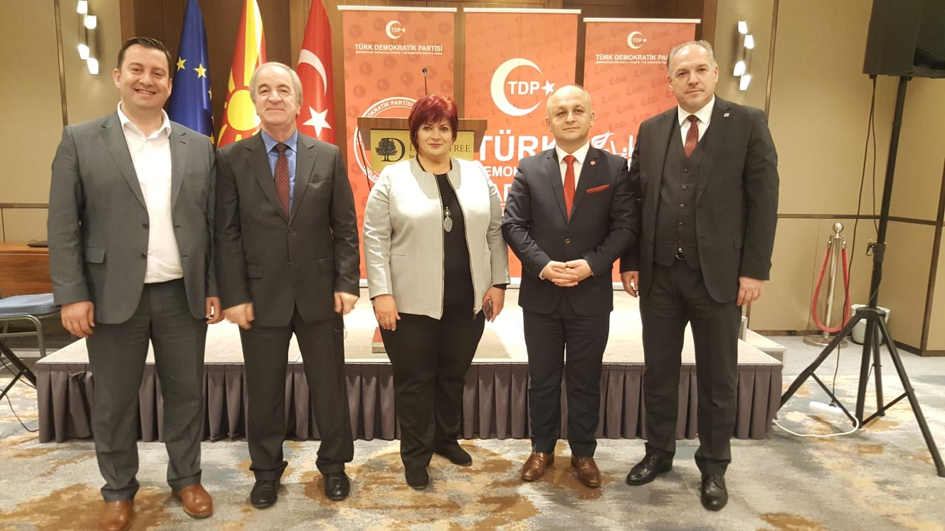 Kuzey Makedonya 21 Aralık Türkçe Eğitim Bayramı Kutlamaları